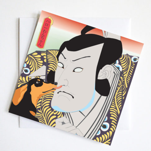 Witty image of Japanese Kabuki Actor with Dachshund licking his nose.